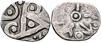 Coin - A Kuru punch-marked coin, circa 350-315 BC, one of the earliest example of coinage in India.