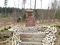 Kutujoen taistelun 1808 muistomerkki.jpg