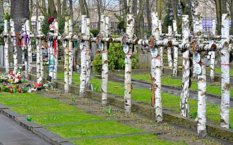 Powązki Military Cemetery - Image: Kwatera Batalionu Zośka Cmentarz Wojskowy na Powązkach 010