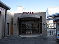 Kyoto Porta Entrance.JPG