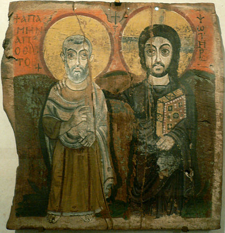 Christ and Saint Menas, 6th-century Coptic icon from Egypt (Musee du Louvre). L'abbe Mena et le Christ 01.JPG