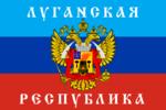 LNR flag.png