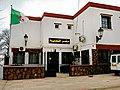 La mairie de Draa Smar مقر بلدية ذراع السمار (25515572357).jpg