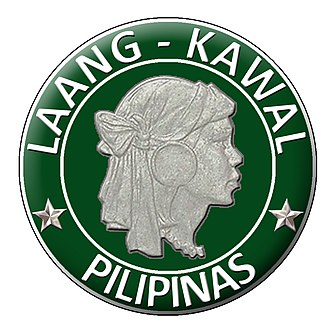1st Technical & Administrative Services Brigade (Reserve) - Image: Laang Kawal Seal