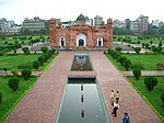 Lalbagh Fort2008c.jpg