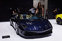 Lamborghini Travel Package