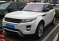 Land Rover Range Rover Evoque L538 China 2012-06-16.jpg