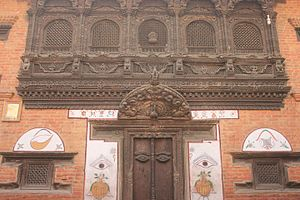 Madhyapur Thimi - Layaku (Royal Palace of Madhyapur Thimi)