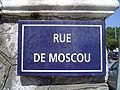 Le Touquet-Paris-Plage (Rue de Moscou).JPG