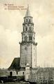 Leaning Tower of Nevyansk Невьянская башня на дореволюционной почтовой открытке.png
