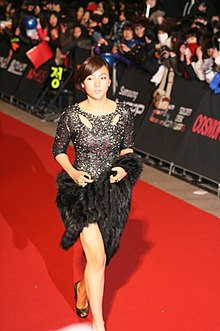 Lee Chae-Young.jpg