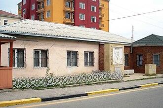 Qusar (city) - Lermontov's house