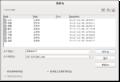 LibreOffice 3.4 The LibreOffice Save as dialog zh-CN.png