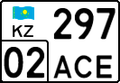 License plate Kazakhstan 2012 two line.png