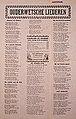 Liedblad-ouderwetse-liederen-meertens-geheugennl.jpg
