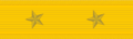 Lieutenant General rank insignia (Mengjiang).png