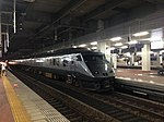 """Limited Express """"Midori"""" stopping at Hakata Station at night.JPG"""