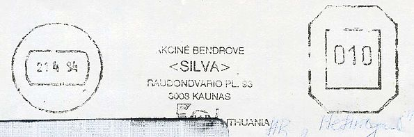 Lithuania stamp type CA4.jpg