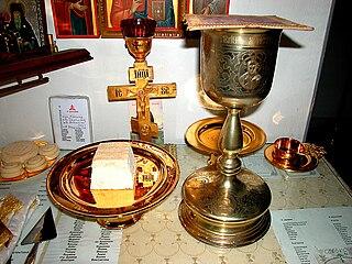 Liturgy of Preparation
