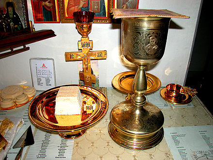 Eucharistic elements prepared for the Divine Liturgy. Liturgy St James 1.jpg
