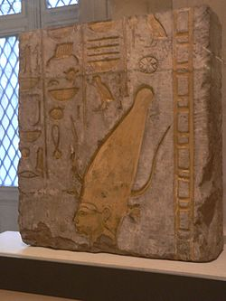 Louvres-antiquites-egyptiennes-p1020113.jpg