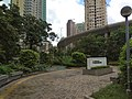 Lower Ngau Tau Kok Estate Park 02.jpg
