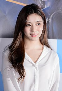 Luna (Park Sun-young) at The Lightning Man's Secret VIP premiere 03.jpg