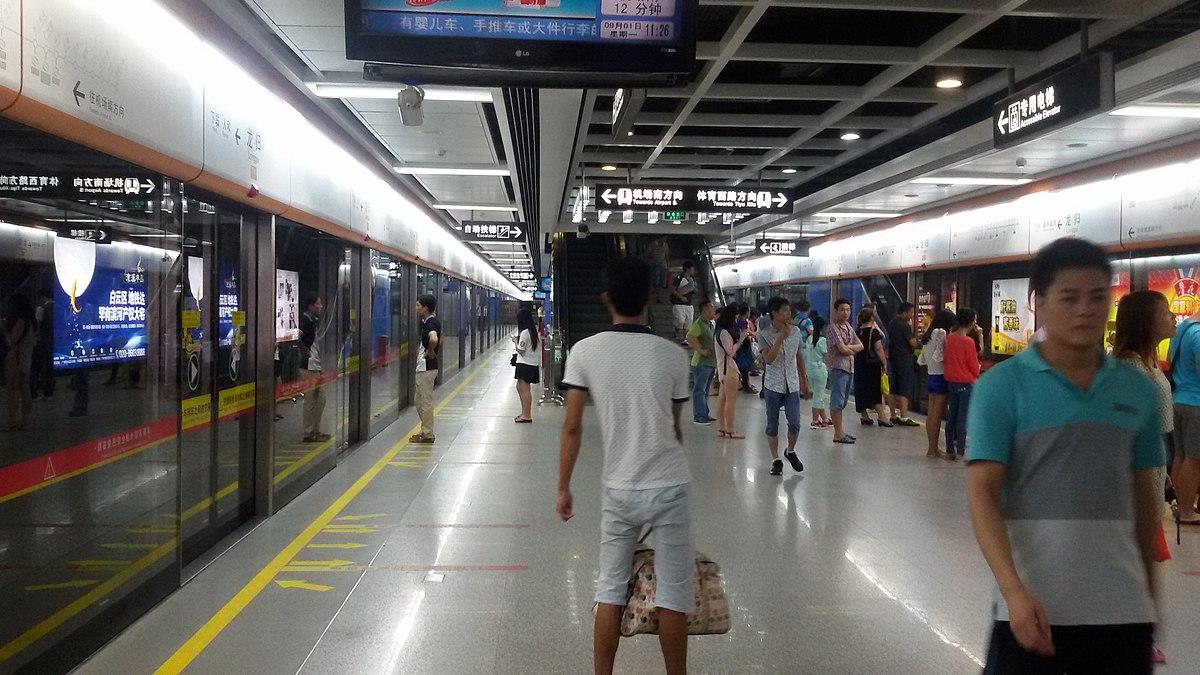 longgui station