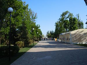 Luzanivka Hydropark - Image: Luzanivka Hydropark 01