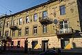 Lviv Franka 89 SAM 4158 46-101-1810.JPG