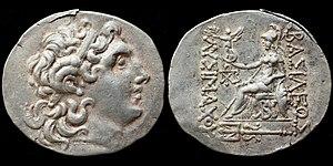 Byzantium - Image: Lysimachos