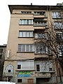 Lyuba Encheva home with memorial plaque, 41 Tsarigradsko Chausee Blvd., Sofia.jpg