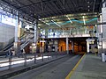 MBTA World Trade Center station from inbound platform, September 2015.JPG