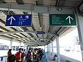 MC 澳門 Macau 金光飛航 Cotai Jet Pier 氹仔客運碼頭 Taipa Ferry Terminal piers Nov 2016 directory signs.jpg