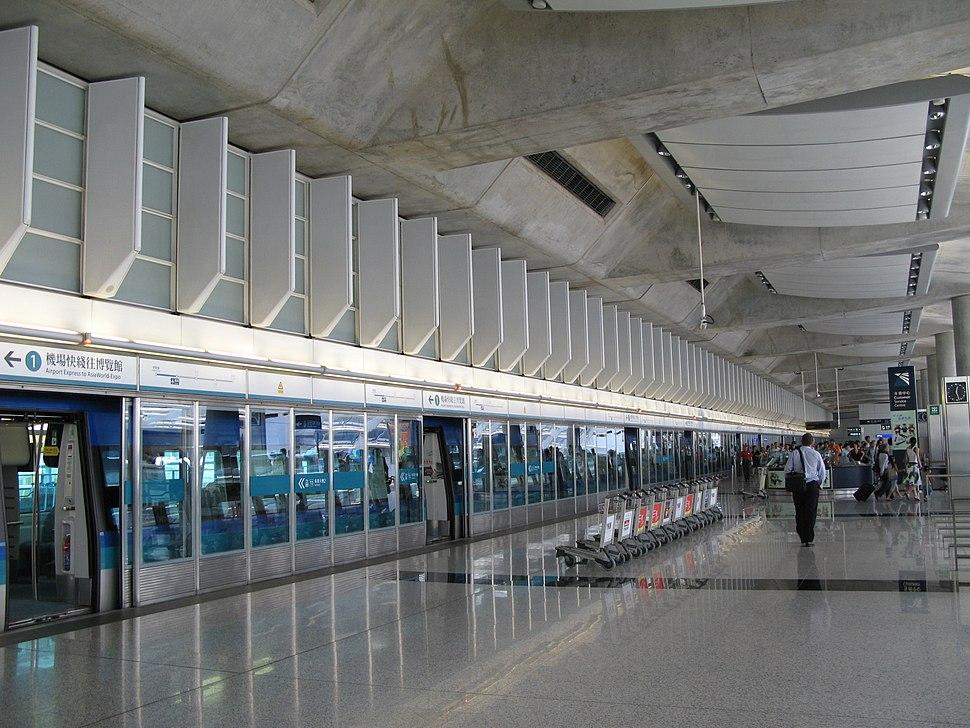 MTR-AirportExpress-Airport