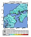 M 6.3 - 15km NNE of Kunisaki-shi, Japan - intensity.jpg