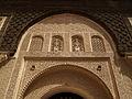 Madrasa ben Yusuf patio 12.jpg