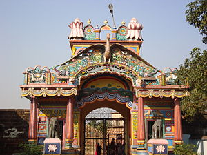 Mahima Dharma - Gate of Mahima Gadi, Joranda, Dhenkanal, Odisha, India