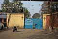 Main Gate - St Stephens Cemetery - Kidderpore - Kolkata 2016-01-24 9106.JPG