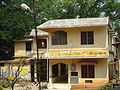 Malampuzha panchayat office.JPG