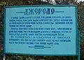 Maliivetskyi park-spring-sign.JPG