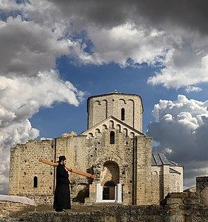 Đurđevi stupovi - Image: Manastir Đurđevi Stupovi