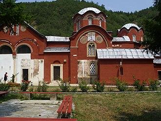 Patriarchate of Peć (monastery) - Image: Manastir Pecka Patrijasija