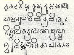 Mandakapattu Inscription.jpg