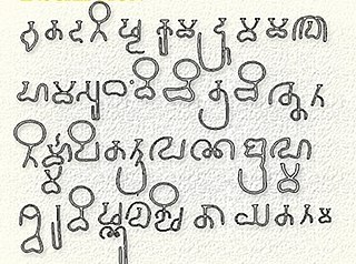 Grantha script Indian script