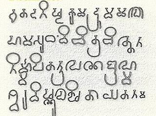 Mandakapattu Inscription.jpg