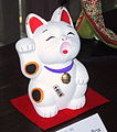 Maneki neko by litlnemo in gift shop, Byodo-In Temple, Hawaii.jpg