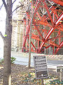 Manhattan New York City 2009 PD a PC010071.JPG