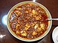 Mapodoufu DSCN2469 20111025.JPG