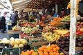 Marché central d'Athènes - fruits.jpg